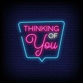 Думая о тебе неоновая вывеска на кирпичной стене