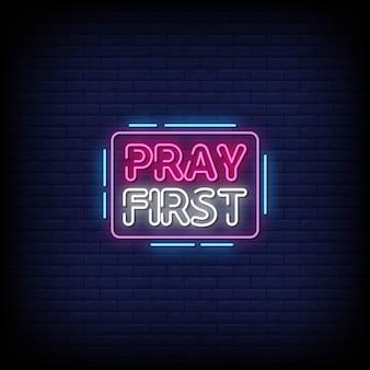 Помолитесь первый неоновый знак стиля текста