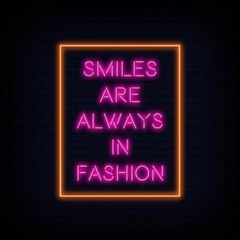 モダンな引用動機笑顔は常にファッションネオンサインテキストベクトルです。