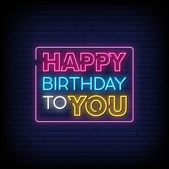 С днем рождения тебя неоновые вывески стиль текст