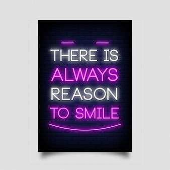 ネオンスタイルでポスターを笑顔にする理由は常にあります。