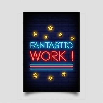 ネオンスタイルのポスターの素晴らしい作品。