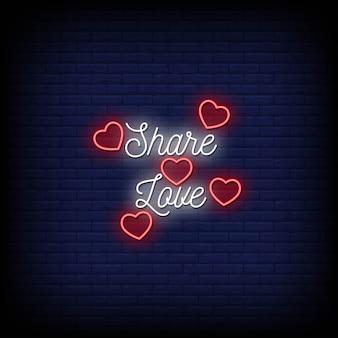 愛のネオンサインスタイルテキストを共有します。