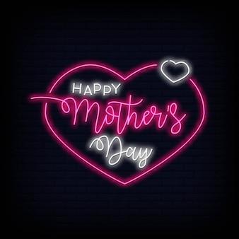 幸せな母の日ネオンサインベクトルイラスト