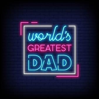 世界最大のパパのネオンサイン