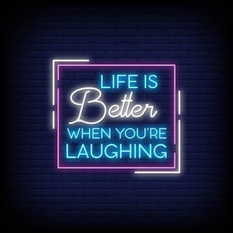 ネオンスタイルのポスターを笑っているときは、人生が良くなります。ネオンスタイルの現代引用インスピレーション。