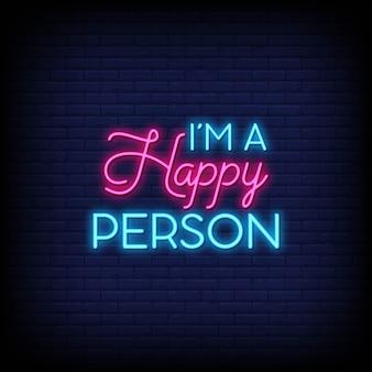 私はネオンスタイルのポスターの幸せな人です。ネオンスタイルの現代引用インスピレーション。