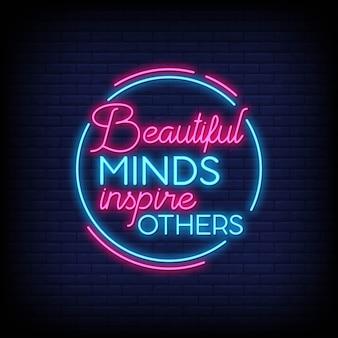 美しい心は他の人にネオンサインのテキストを刺激します