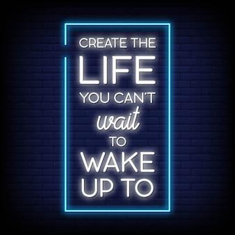 ネオンサインスタイルのテキストベクトルに目を覚ますのを待つことができない人生を作成します。
