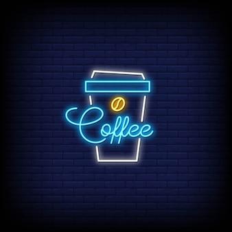 Кофе в неоновых знаках стиля символа