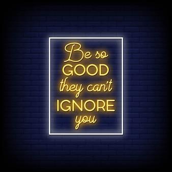 Будьте настолько хороши, что они не могут игнорировать вас неоновые вывески