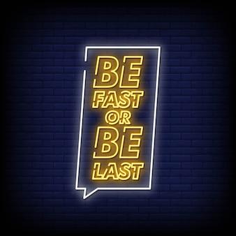 Будь быстрым или будь последним неоновым знаком стиль текста