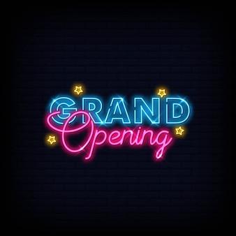 グランドオープンネオンサインテキストベクトル
