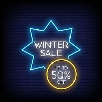 Зимняя распродажа неоновая вывеска