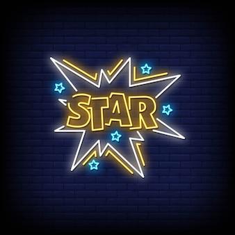 Звезда неоновые знаки стиль текст