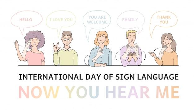 国際的な手話の日。手話で話す若い男性と女性。障害を持つキャラクターとコミュニケーションをとるジェスチャー