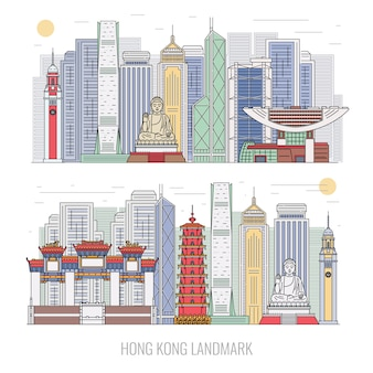 ランドマークと香港のスカイラインの背景スケッチイラストを分離しました。