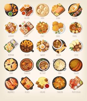 世界の夕食