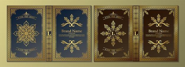 豪華な装飾的なブックカバーデザイン