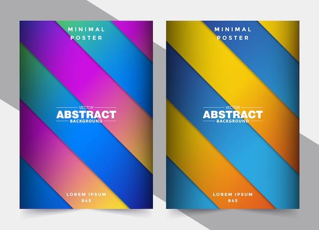 Набор обложка абстрактная геометрическая форма
