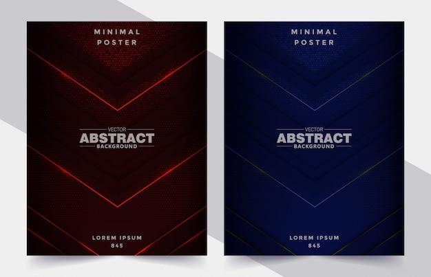 Векторный набор шаблонов дизайна обложки с абстрактным фоном