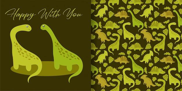 シームレスパターンセットで描かれたかわいい恐竜手