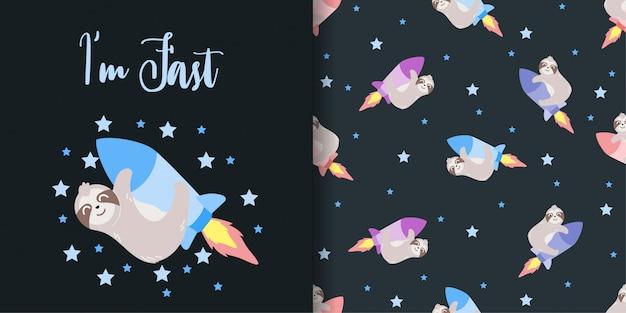 かわいいナマケモノ動物の赤ちゃんカードとのシームレスなパターン