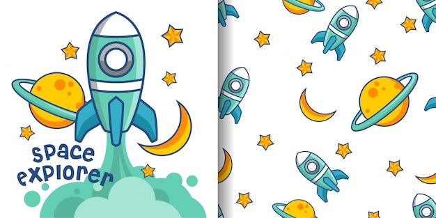ロケットのイラストとパターン