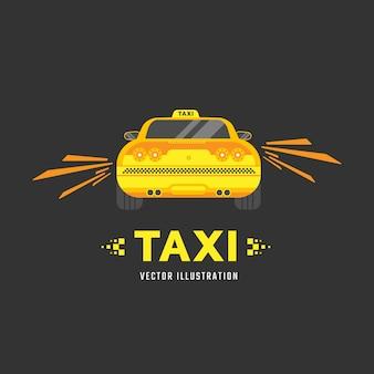 車を望むタクシーサービス