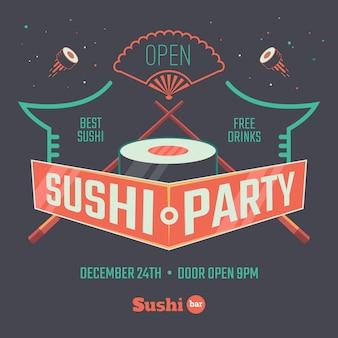 寿司パトリポスター