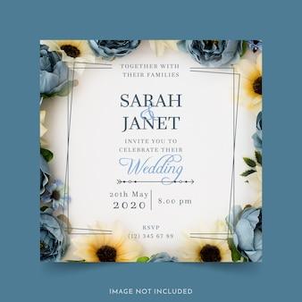 花との結婚式の招待状