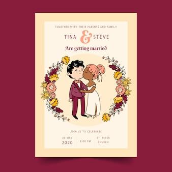 漫画のカップルとの結婚式の招待状
