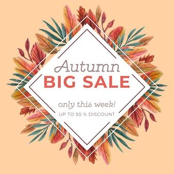 Осенняя распродажа баннер