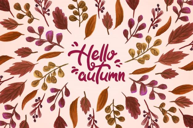 水彩こんにちは秋レタリング