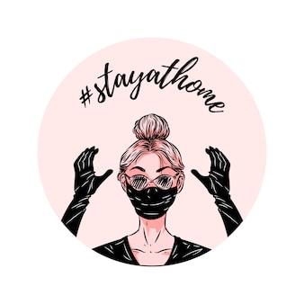 フェイスマスクと手袋、コロナウイルス保護、社会的孤立、イラストの若い女性