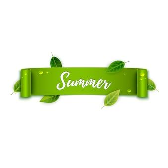 葉と緑のリボン上の夏のテキスト