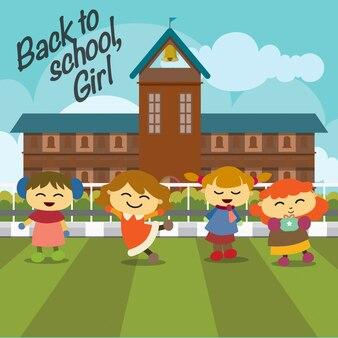 学校に戻る。庭のアメリカンガール。