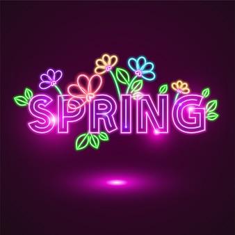 春のネオンデザイン