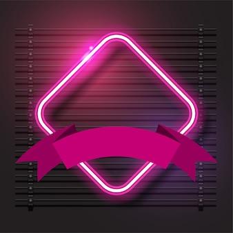 ネオンとリボンのベクトル。ピンクのバナー。