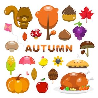 秋アイテムのベクトル。秋のかわいいイラスト。