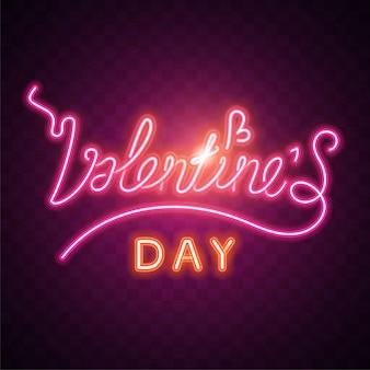 幸せなバレンタインデー。暗い背景のイラスト。輝くネオン