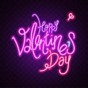 幸せなバレンタインデー。暗い背景のイラスト。紫色に輝くネオン