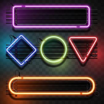 幾何学的形状のコレクションを持つライト