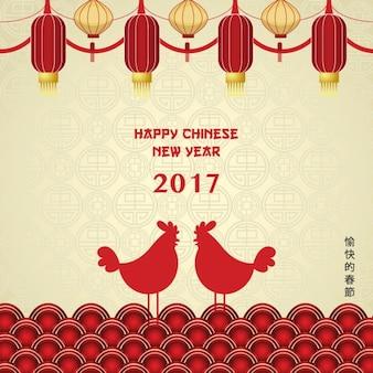 中国の新年の背景デザイン