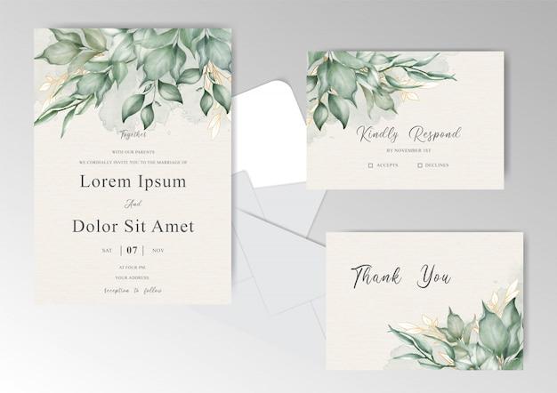 葉と緑の水彩画の結婚式の招待カードセットテンプレート