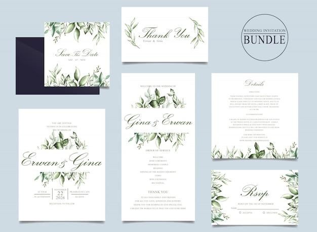 水彩の結婚式の招待状のテンプレート
