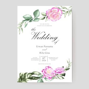 水彩結婚式招待状テンプレートカードデザイン