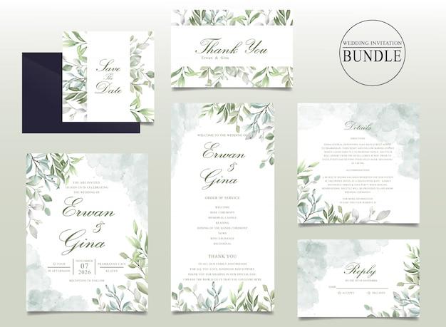 水彩画の葉を持つ美しい結婚式の招待カードバンドル