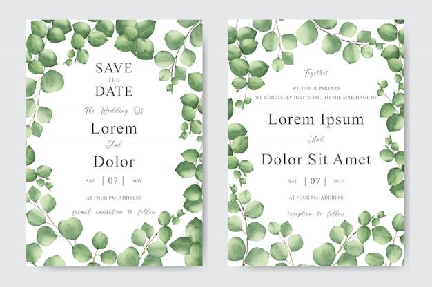 水彩画の葉と緑の結婚式の招待カード