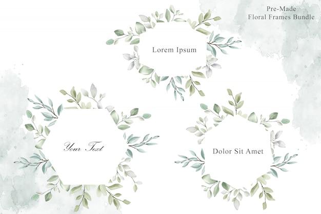 水彩結婚式フレーム多目的テンプレート集